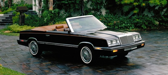 chrysler lebaron photo