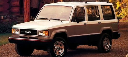 isuzu trooper photo
