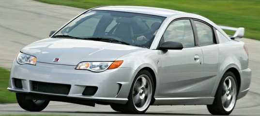 saturn ion photo