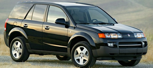saturn vue photo